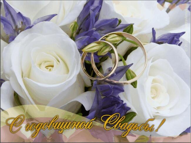 Прикольні поздоровлення дружині на 4 роки весілля