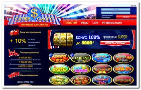 Супер Слотс. Обзор казино Super Slots: отзывы, бонусы, акции, игры ...